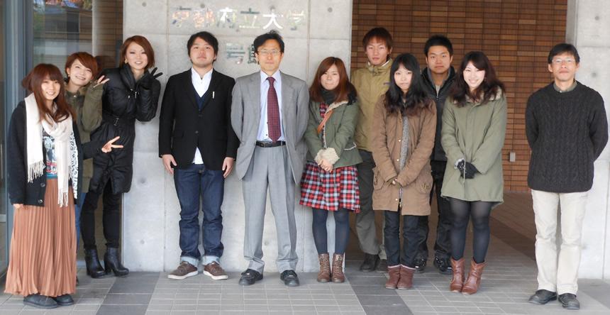members2012